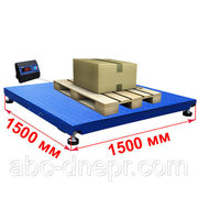 Весы платформенные 1.5х1.5 метра