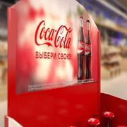 Торговая стойка Кока Кола от Bendvis