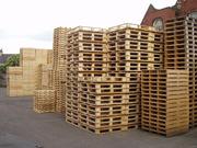 Продаем по хорошей  цене  поддоны,  ящики,  деревянная тара.